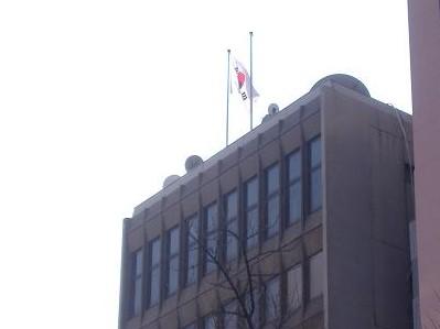 平成21年2月20日 大阪ミナミ心斎橋 韓国領事館前 「竹島返せ~~!」