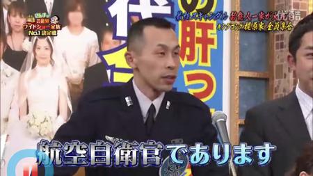 梶原雄太の兄梶原大輔(38)航空自衛隊小牧基地勤務