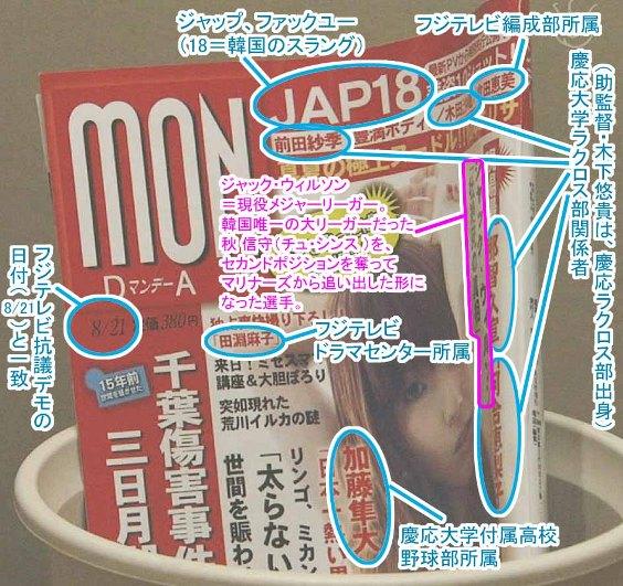 http://blog-imgs-44.fc2.com/d/e/l/deliciousicecoffee/20120614230841c4b.jpg