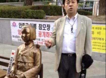維新政党・新風代表鈴木信行氏が堂々と韓国に攻め込み慰安婦像に竹島は日本の領土だと主張する杭を縛り付け、その行動の一部始終をニコ生にて生中継を行いました