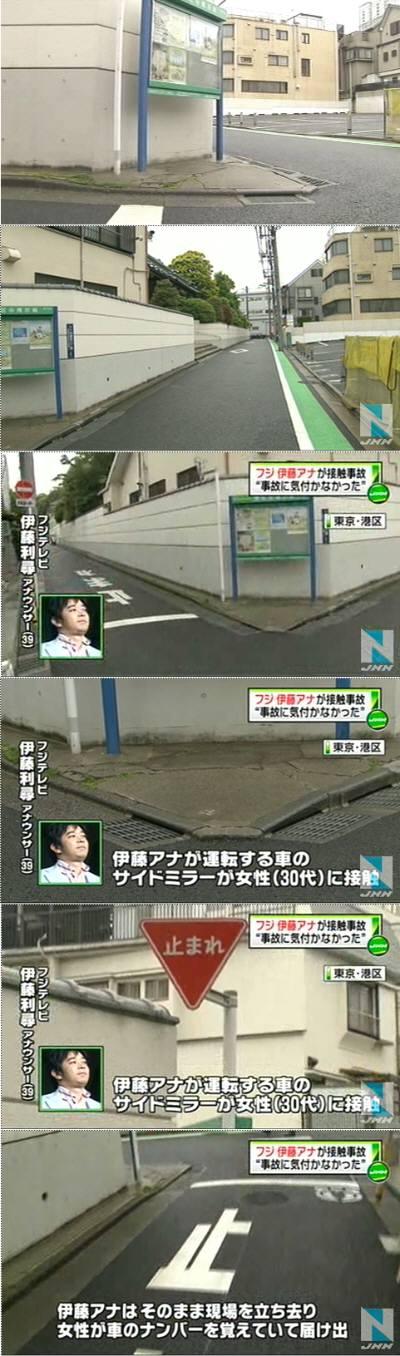5月14日 フジテレビ伊藤利尋アナ、車で歩行者のひき逃げ事件