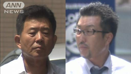テレビ朝日「横浜市の金融会社社長・金次成(キム・チャソン)容疑者(66)」と実名報道