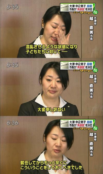 越直美(民主・社民推薦) 北海道大学山口二郎ゼミ出身の弁護士