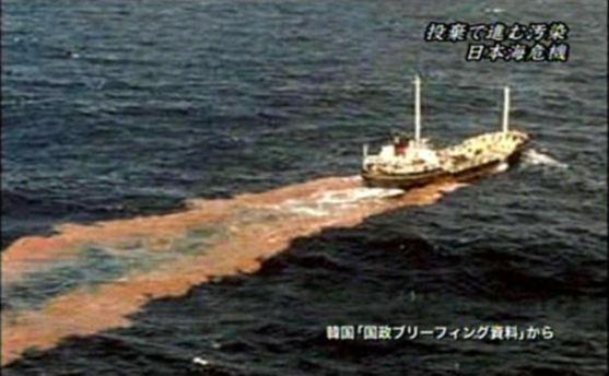 家畜糞尿と下水汚泥(スラッジ)など廃棄物の海洋投棄