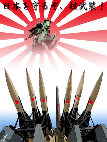 日本の核武装こそが北の暴発を抑える!