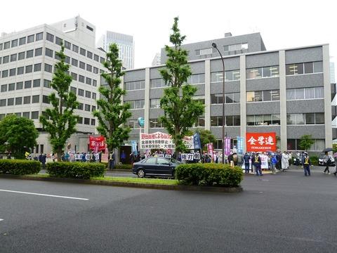 2012年6月15日(金)大飯原発再稼働反対首相官邸前集会