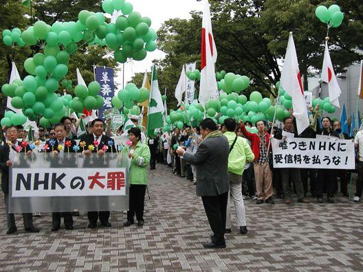 NHK1100人抗議デモ!【東京 5・30 NHK「JAPANデビュー」に抗議する国民大行動・第2弾】
