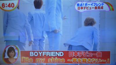 ボーイフレンド日本デビュー曲完成 7月20日フジめざましテレビ