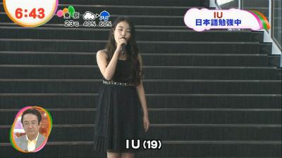 IU(韓国民の妹)