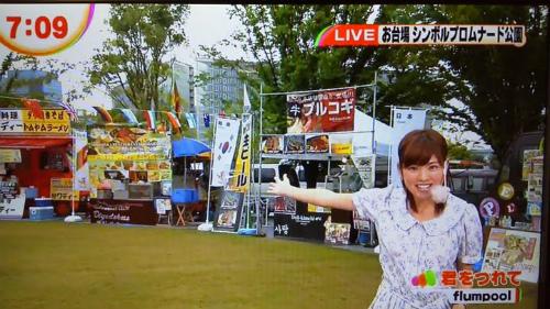 7月21日フジめざましテレビプルコギ、韓国旗が日の丸より前に
