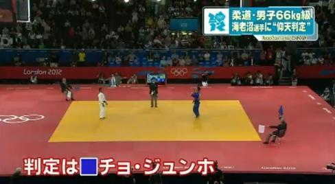 旗判定では攻勢だった海老沼が有利と見られていたが当初の判定、青三本、韓国選手の判定勝ち・・