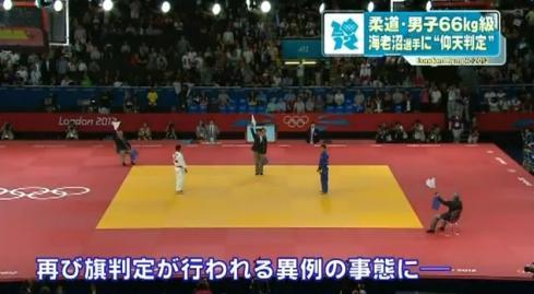 審判委員が主審、副審3人を呼び、協議・・・再度判定して白三本で日本の海老沼選手判定勝ちに覆る
