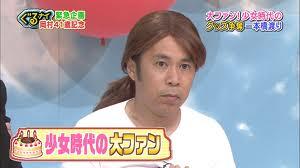 岡村隆史「嫌なら見なければいい。何でもツイッターで呟くな」