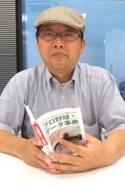 「野球の記録で話したい」でお馴染み、広尾晃さん