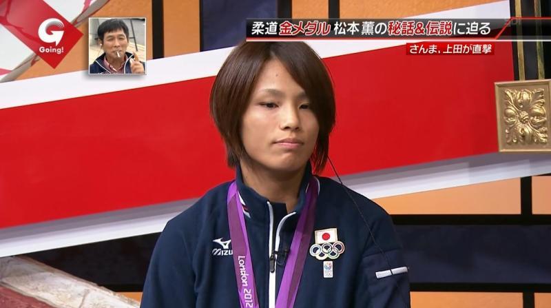 【画像】さんま態度最悪!柔道松本薫選手にくわえ煙草で失礼な発言連発!