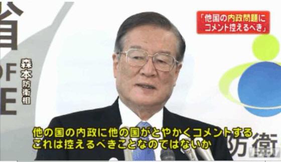 李明博が竹島上陸!森本敏防衛相「上陸は韓国の内政上の判断でお決めになった。他の国の内政にコメントするのは控えるべきだ」