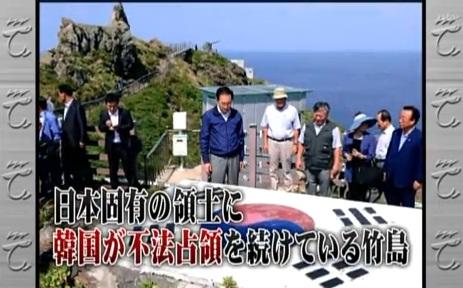 韓国大統領李明博が竹島上陸
