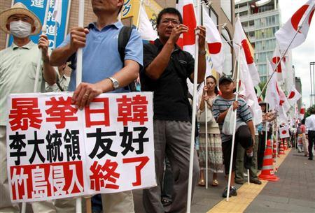 【頑張れ日本!全国行動委員会】韓国大統領の竹島侵入に抗議