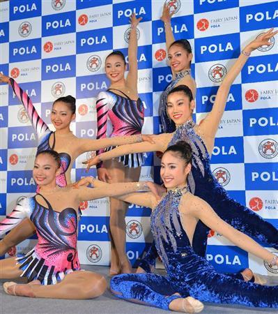 サイード横田仁奈は新体操の選手だが、↓これのどこが軍国主義象徴なんだ?韓国人にはこのサイードのユニが旭日旗に見えるのかw