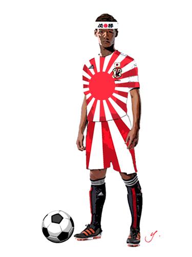 サッカー代表は旭日旗のユニフォームを着用せよ!