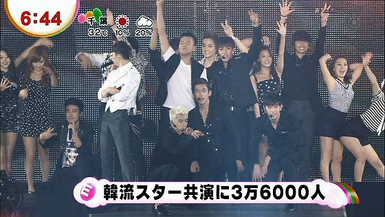 韓流スター共演に3万6000人