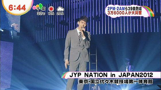 JYP NATION in JAPAN2012 東京・国立代々木競技場第一体育館