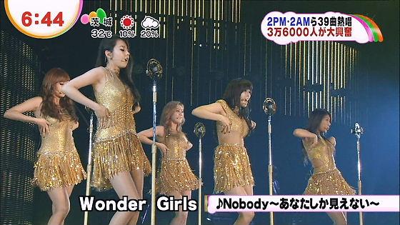 Wonder Girls ♪Nobody ~あなたしかみえない~