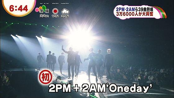 フジ めざましテレビ 初 2PM+2AM'Oneday'