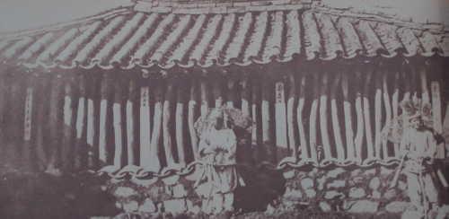 李氏朝鮮時代の監獄 (動物園ではない)