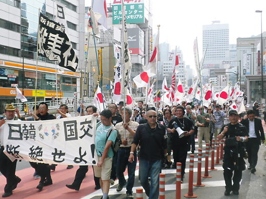2012年6月24日新宿「日韓国交断絶国民大行進」