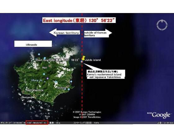 竹島は<東経131度52分>,北緯37度15分に位置する島。
