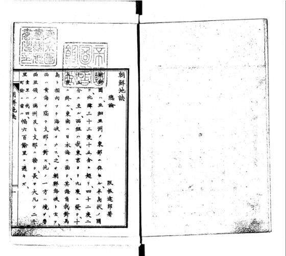 (3) 1880年 坂根達郎「朝鮮地誌」  130度45分