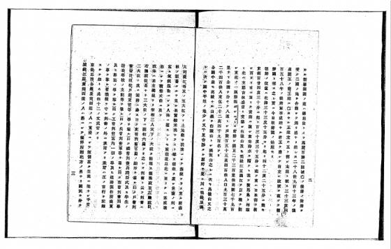 (13) 1894年 林正「新撰朝鮮国地図」 130度35分