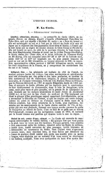 (9) 1893年 ラニエ・ルシアン(Lanier Lucien)「L'Asie」 129度34分☆