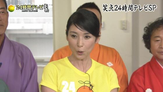 黒木瞳も24時間テレビにギャラを貰って出演!