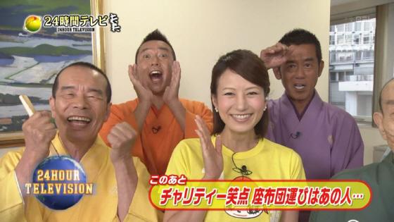 横領疑惑の馬場典子アナも出演の日本テレビ「24時間テレビ」は詐欺!