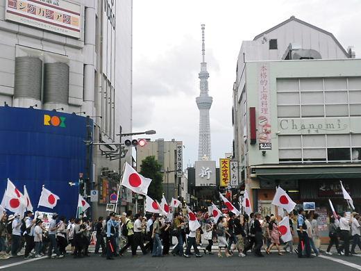 2012.9.2「守り継ごう!日本の領土in浅草」デモ ROX