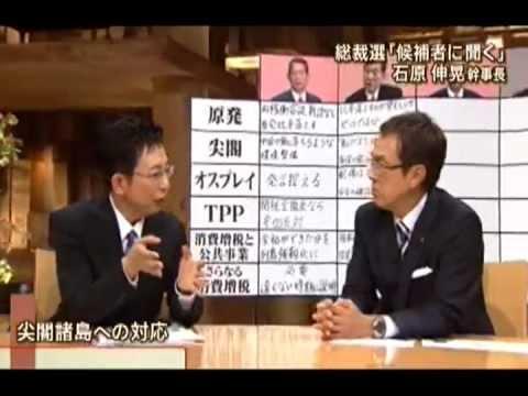 石原伸晃「中国は尖閣に攻めてこない。誰も住んでいないんだから。そりゃ勿論周りには来ますよ、あそこはいい漁場だから…」とテロ朝「報ステ」で発言!動画あり・駄目だ、こりゃ!