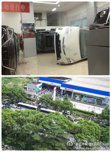 江蘇省 昆山 トヨタのディーラーが襲撃されたみたい