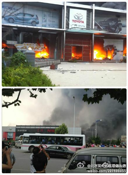 湖南省 衡陽市の日本車ディーラーというコメントです ここも放火  トヨタディーラー全焼