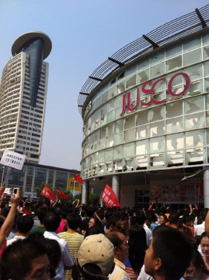 青島市の「ジャスコ」に抗議デモ隊150人が侵入・略奪開始 現在日本人被害の情報は無し