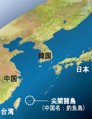 尖閣:中国の監視船12隻が接続水域に侵入