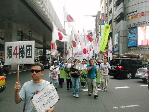 9.22中国大使館包囲! 中国の尖閣侵略阻止!緊急国民大行動
