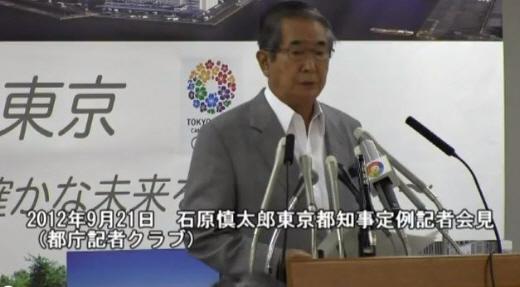 【政治】「石原都知事はしきりに『シナ』と言うが、相手が嫌がる呼称を使うべきでない」 知事会見で記者が抗議