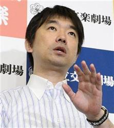 橋下徹大阪市長「慰安婦に配慮が必要なのは当然」、竹島共同管理への批判に「ではどうやって解決しますか?」