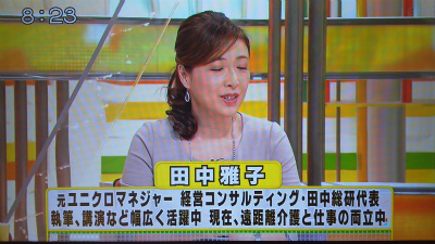 フジ、安倍の難病を馬鹿にして笑う・「とくダネ!」で田中雅子「お腹痛くなって辞めちゃった」→小倉智昭「子供みたいだった」・潰瘍性大腸炎は難病