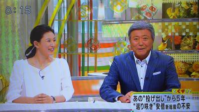フジテレビ「とくダネ!」で元ユニクロ社員の田中雅子が難病の潰瘍性大腸炎で辞任した安倍晋三のことを「お腹痛くなっちゃって辞めちゃった(笑)」→小倉智昭「子供みたいだった」(笑)