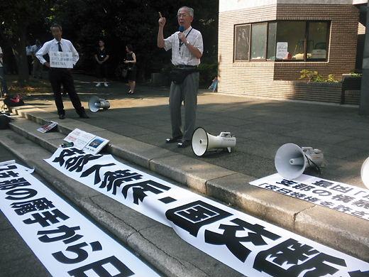 支那反日暴動に怒りの国民大行進 in 池袋2012.9.29