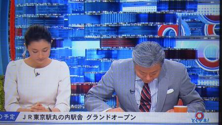 【マスコミ】 フジ「とくダネ!」の小倉智昭氏、安倍氏の難病揶揄についてお詫び