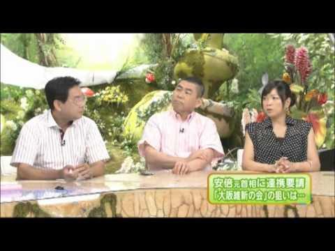 毎日放送「ちちんぷいぷい」で、安倍さんは「お腹痛で辞めはってん」スタジオ大爆笑 → 批判殺到 → 謝罪せず弁解